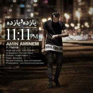 Amin Aminem – Yazdaho Yazdah