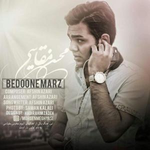 Mohsen Meghyasi – Bedoone Marz