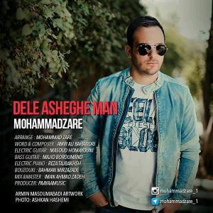 Mohammad Zare – Dele Asheghe Man