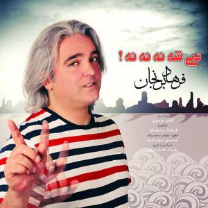 Farhad Berenjan – Nemishe Na Na Na