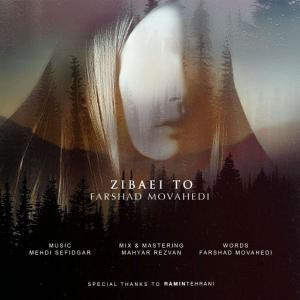Farshad Movahedi – Zibaei To