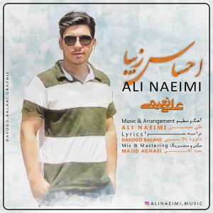 Ali Naeimi – Ehsase Ziba