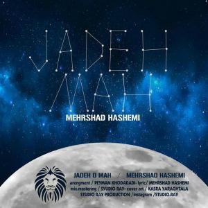 Mehrshad Hashemi – Jadeh o Man