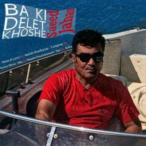 Saeed Jahan – Ba Ki Delet Khoshe
