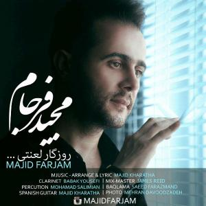 Majid Farjam – Roozegare Lanati