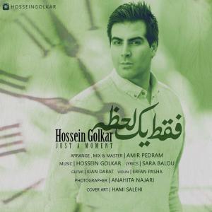 Hossein Golkar – Faghat Yek Lahze