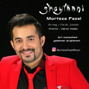 Morteza Fazel – Sheytooni
