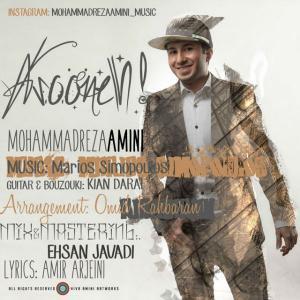 Mohammadreza Amini – Asooneh