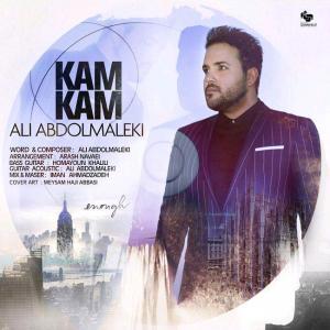 Ali Abdolmaleki – Kam Kam