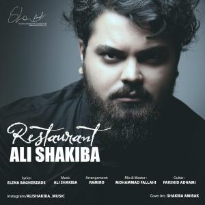 Ali Shakiba – Resturant