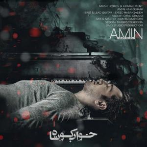 Amin Hamekhani – Khabe Kootah