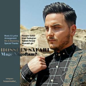 Hossein Safari – Mage Nagoftam