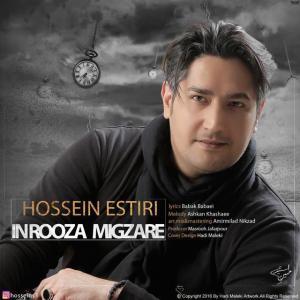 Hossein Estiri – In Rooza Migzare