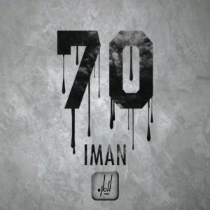 Iman – 70