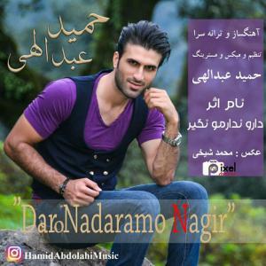 Hamid Abdolahi – Daro Nadaramo Nagir