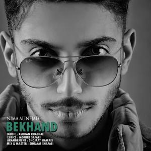Nima Alinejad – Bekhand
