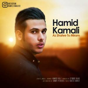 Hamid Kamali – Az Shahre To Miram