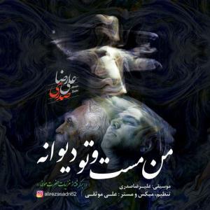 Alireza Sadri – Man Masto To Divaneh