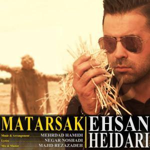 Ehsan Heidari – Matarsak