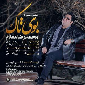 Mohammadreza Moghaddam – Booye Tak
