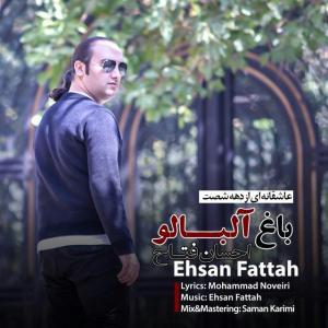 Ehsan Fattah – Baghe Albaloo