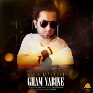 Amin Marashi – Gham Nabine
