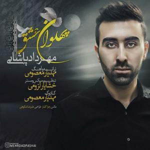 Mehrdad Pashaei – Pahlevane Eshgh
