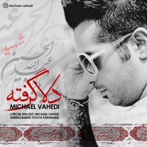 Michael Vahedi – Dela Gerfteh