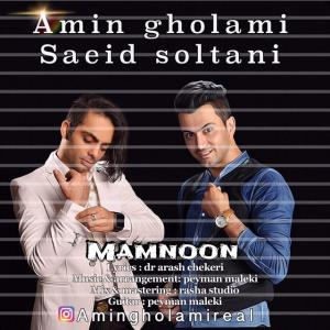 Amin Gholami – Mamnoon (Ft Saeed Soltani)