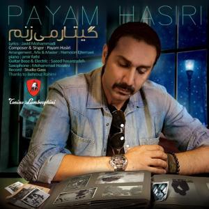 Payam Hasiri – Guitar Mizanam