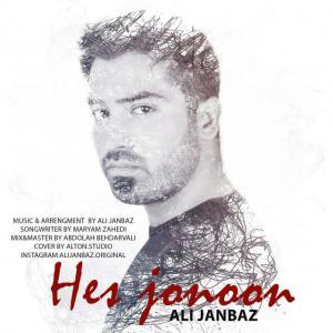 Ali Janbaz – Hes Jonoon