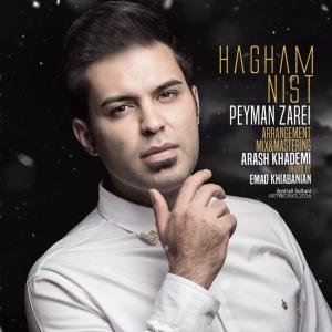Peyman Zarei – Hagham Nist