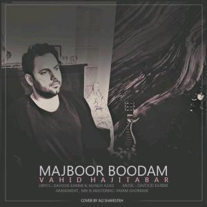 Vahid Hajitabar – Majboor Boodam