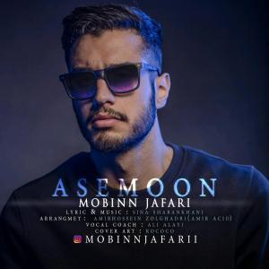 Mobin Jafari – Asemoon