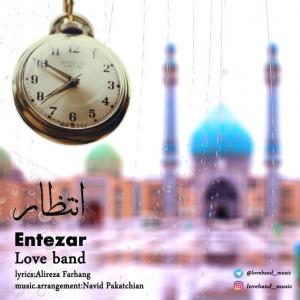 Love Band – Entezar