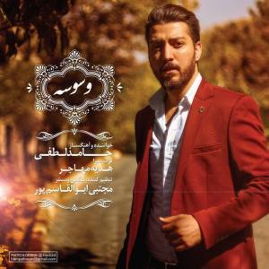Hamed Lotfi – Vasvaseh