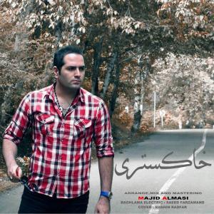 Majid Almasi – Khakestari