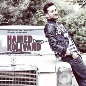 Hamed Kolivand – Energy Mosbat