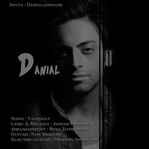Danial Ahmadi – Vagheiat