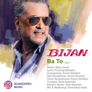 Bijan Zareh – Ba To