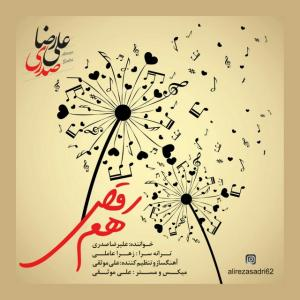 Alireza Sadri – Ham Raghs