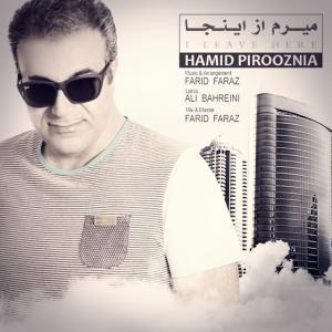Hamid Pirooznia – Miram Az Inja