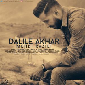 Mehdi Raziei – Dalile Akhar