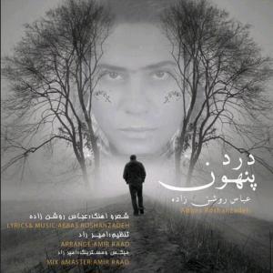 Abbas Rosanzadeh – Darde Penhoonb