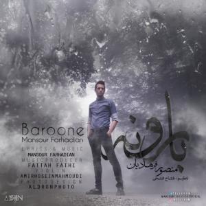 Mansour Farhadian – Baroune