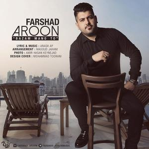 Farshad Aroon – Bazam Mano To