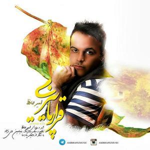 Amir Hafez – Gharare Paeizi