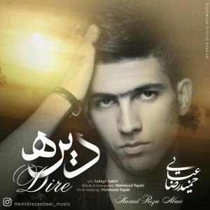 Hamidreza Abaei – Dire