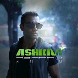 Ashkan Mohammadian – Khab
