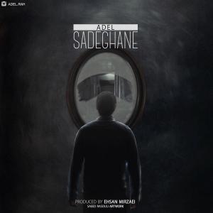 Adel – Sadeghaneh